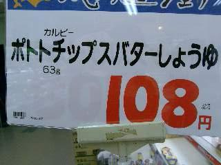 miku1013_2.JPG