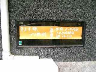 miku915_1a.jpg