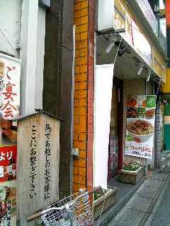miku915_2.jpg